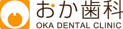 おか歯科 OKA DENTAL CLINIC